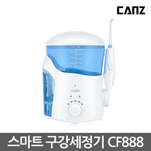 치실없이 셀프치석제거 위생적인 살균램프 구강세정기
