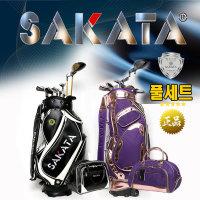 사카타 골프 풀세트 남성용 여성용 신품 골프채