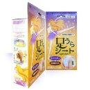 일본 수액패치 발패치 발바닥패치 파스 라벤더(30매)