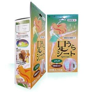 일본 수액패치 발패치 발바닥패치 파스 독소 쑥(30매)