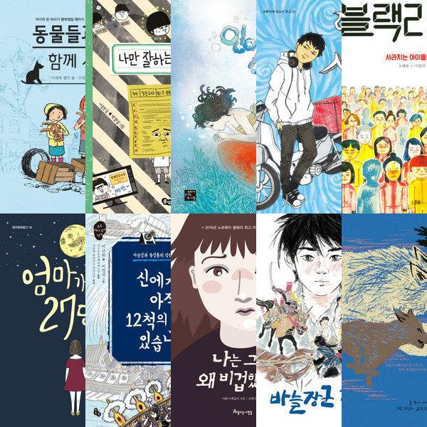 초등학교 6학년 온책읽기 세트 (전10권)