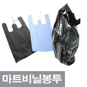 마트비닐봉투(손잡이봉투) 4호 100장