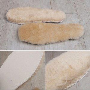 천연 양털깔창-베이지(양모 털깔창 신발 구두 운동화)