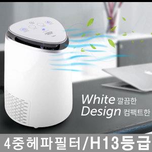 에버튼하우스 공기청정기 H13 헤파필터 초 미세먼지
