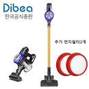 디베아 무선 진공 청소기 D18플러스+추가 먼지필터2매