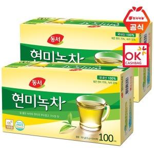 동서 현미녹차 (100T) x2개(총200T)