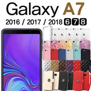 갤럭시 A7 2018 2017 2016 가죽/지갑/다이어리/케이스