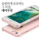LG V40 에어쿠션 투명 범퍼 핸드폰 케이스