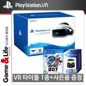 PS4/PSVR 본체 플레이스테이션VR /아스트로봇+사은품