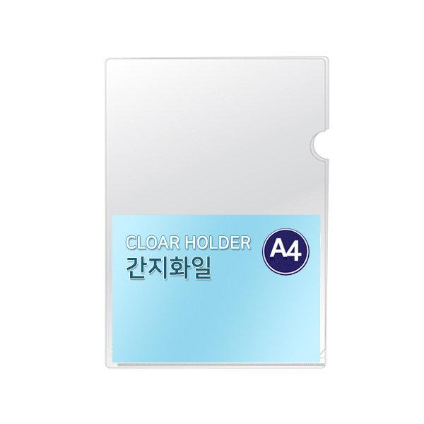 에이스 반투명 L홀더 간지화일 10매 (10매)