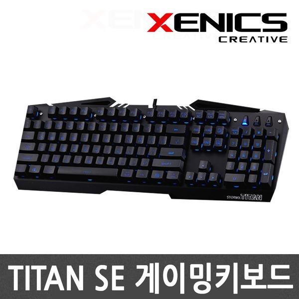 TITAN SE (블랙) 게이밍/타이탄/게임용/PC방/키보드