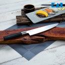 와사비 쉐프나이프(식도)200mm