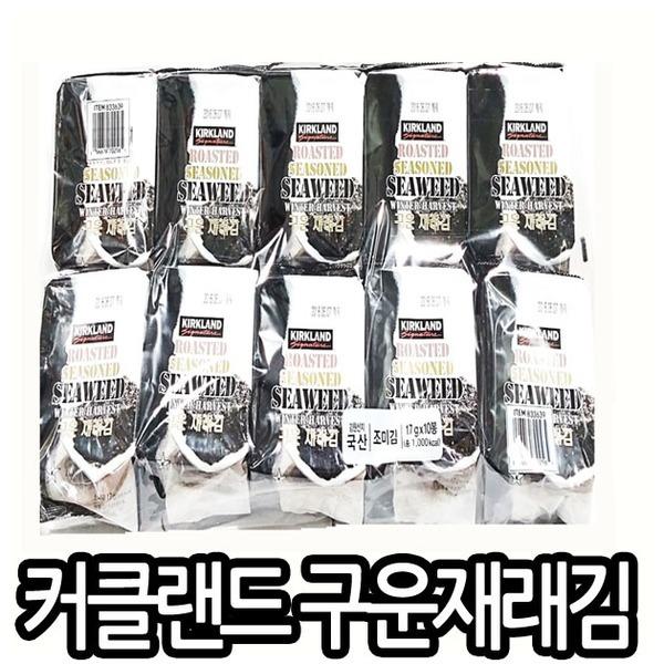 커클랜드 식탁용 구운 재래김 17gx10봉 신안 코스트코
