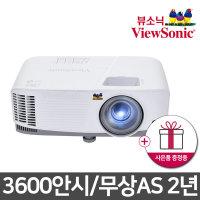 뷰소닉/PA500S 3600안시/빔프로젝터/설치전문/빔/ABC