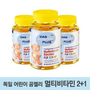 다스 곰돌이 비타민 어린이 젤리 60정 2+1 빠른직구