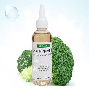 만물상 브로콜리추출물원액100% / 만물상브로콜리