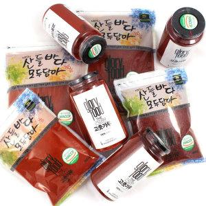 글로리푸드 국산100% 햇고춧가루 김장용 양념용
