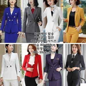 fd18a80e78b 국내발송 여성정장 유니폼 성가복 투피스빅사이즈