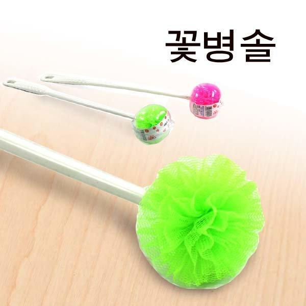 꽃병솔1p/ 젖병솔 물병솔 우유병솔 유리병솔 수세미