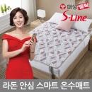 S라인 콘덴싱 온수매트 베이직 더블 DOH-260D