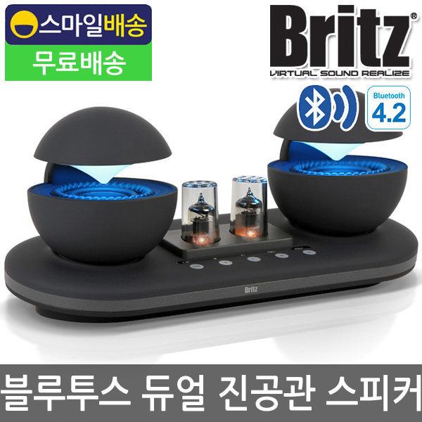 Vtube30 블루투스 듀얼 진공관 스피커 Hi-Fi 오디오 B