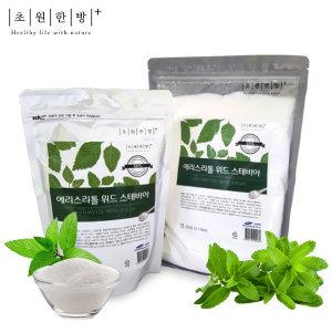 무료배송 에리스리톨 스테비아 1kg/설탕초/O쇼핑동일