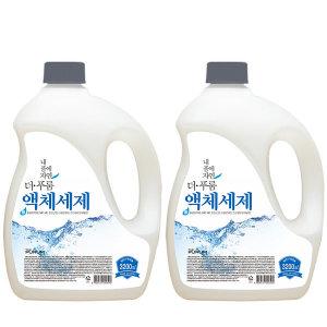 공장직영 더푸룸 액체세제 3.2L 2개 세탁세제