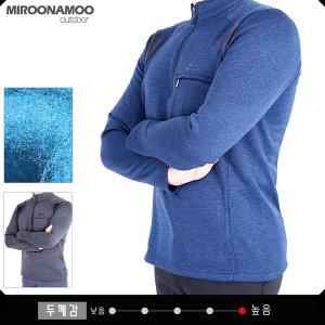 등산복 기모등산복 겨울등산복 남성등산복 등산티 보카
