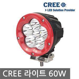 CREE 60W spot 라이트 작업등 낚시 집어등 레드프레임