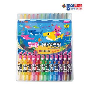 종이나라 핑크퐁 상어가족 색연필 12색