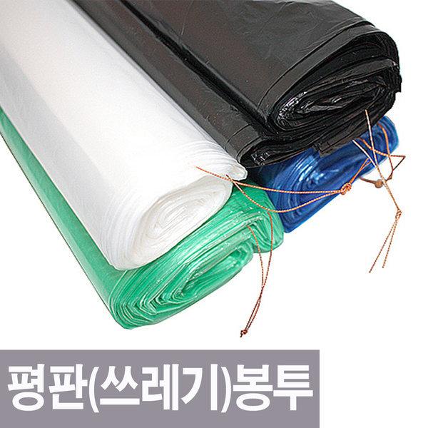 평판봉투 3호(63cmx83cm) 100장