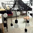 거미줄 6등 등기구 조명 LED 거실등 주방등 팬던트