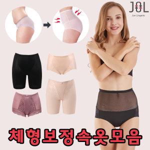 거들/똥배팬티/여성속옷/몸매보정/코르셋/보정속옷