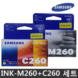 삼성정품잉크 INK-M260+C260 세트 SL-J2160W J2165W
