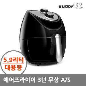 에어프라이어 MA560A 대용량 튀김기 에어프라이기/N