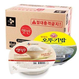 햇반 24개/오뚜기밥 210gx24개/발아현미밥/흑미밥