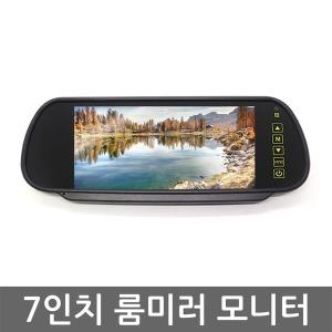 FULL-HD 7인치 룸미러 모니터 후방카메라 모니터