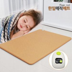 한일매직 EMF온수매트 골드 더블/전기장판/HM-GO138