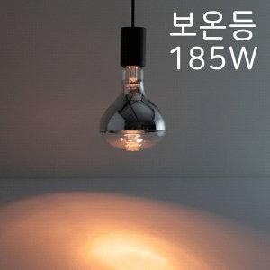 일광전구 보온등 185w 열등 발열전구 발열등 음식열등
