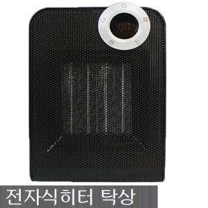 신일 SEH-T360B 전기히터/온풍기/난로/탁상용온풍기