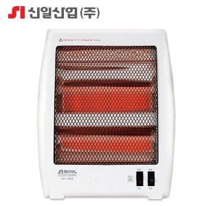 신일 석영관 전기히터/미니 전기난로/스토브/난방기