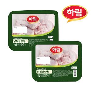 하림 냉장 닭볶음탕용 600g 2봉 / 닭갈비 찜닭