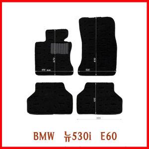 BMW 뉴530i E60 수입차매트/발판/바닥매트/깔판