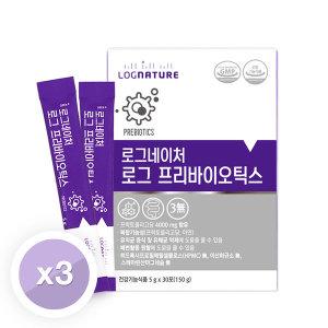 로그네이처 로그 프리바이오틱스 30포 3박스 (3개월분)