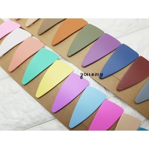 (10개)엣지 삼각 컬러똑딱핀/색깔 똑딱핀/컬러 똑딱핀