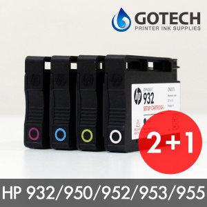 HP 932/933/950/951/952/955 정품잉크(번들)-4색세트