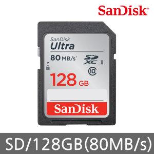 SDXC CLASS10 128GB 울트라 UHS-1 80MB/s 메모리카드
