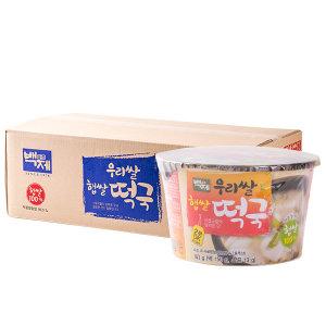 우리쌀 햅쌀 떡국 163g 16입 간편식 즉석컵떡꾹