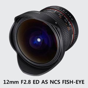 S 정품 삼양 12mm F2.8 ED AS NCS FISH-EYE 어안렌즈 니콘 F 마운트(AE)