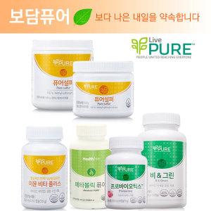 제네시스퓨어 퓨어설퍼/비앤그린/리퀴드클렌즈/비타민